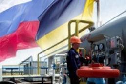 Ukraine asks Gazprom to reduce gas supplies