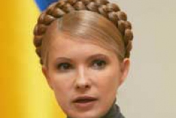 Tymoshenko calls upon all branches of power to consensus in the issue of continuation of cooperation with IMF