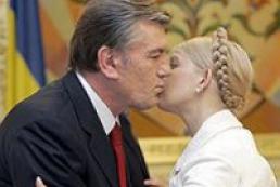 IMF welcomes truce between Yushchenko and Tymoshenko