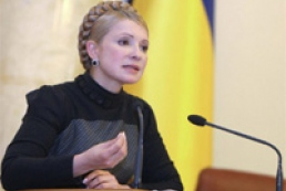Tymoshenko: Regional gas companies that fail to pay for consumed gas will be returned to state ownership