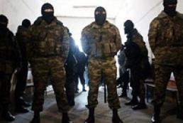 SBU attacked Naftogas building