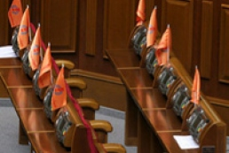 Our Ukraine party is bankrupt, a source says