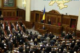 Ukraine's parliament to make some changes for futher cooperation with IMF