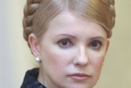 Tymoshenko: The European Union is keen on Ukrainian GTS to be modernized