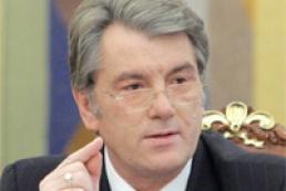Viktor Yushchenko's address to the VRU