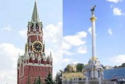 Russia wants comfort relations with Ukraine