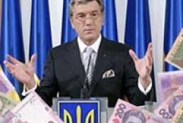 Yushchenko wants VRU to allocate money for double elections