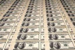 IMF to propose $2.8 billion loan to Ukraine