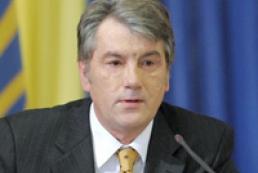 Yushchenko can announce early presidential election