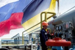 Tymoshenko agreed to buy less Russian gas