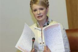 Tymoshenko intends to dismiss Defence Minister
