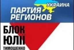 Yanukovych negotiates with BYuT