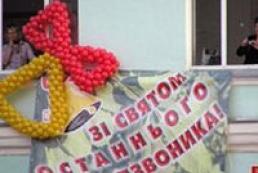 Tymoshenko congratulated pupils on the Day of last ring