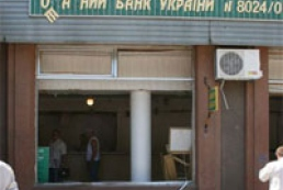Organizers of blasts in Melitopol are detained
