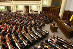 Rada adopted law on national referendum