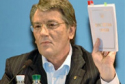 Europe supported Yushchenko's draft Constitution