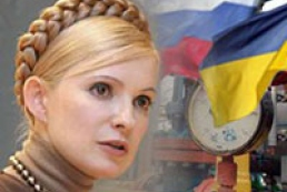 Tymoshenko admits: situation on gas threatens the country