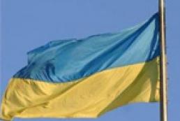 Ukraine wary of KGB terror files