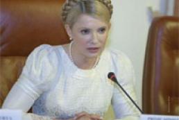 Tymoshenko asks PR to unblock VRU