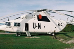 Six Ukrainians killed when aid helicopter is shot down in Afghanistan