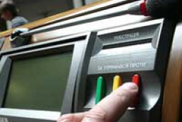 PR turned off electricity in Rada voting system