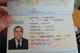 Pukach named organizers of the murder of Gongadze