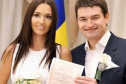 Secret marriage of Yushchenko's son (photo)