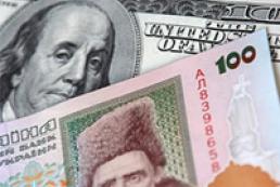 NBU explains hryvnya decline with foreign debt