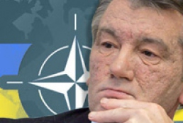 Yushchenko confirms annual program to prepare Ukraine for NATO membership
