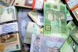 State budget deficit makes UAH 10.6 billion