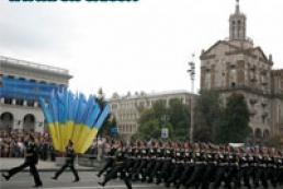 Kyiv held military parade to mark 18th anniversary of Ukraine's independence