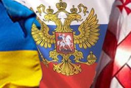 SBU: Claims about Ukraine's involvement in attacks on South Ossetia - untrue
