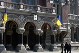 NBU says hryvnia's devaluation caused by government policy