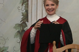 Tymoshenko admitted to academic fraternity