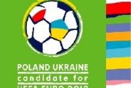 President's congratulation on UEFA confirming EURO 2012 matches in Donetsk, Lviv, Kharkiv, finals in Kyiv