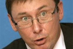 Parliament dismissed Lutsenko from the post of Interior Minister