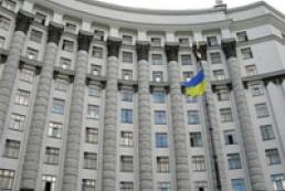 Tymoshenko to appoint Lutsenko the first deputy interior minister