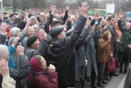 Maidan is off limits. No meetings or rallies