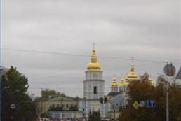 Best tourist routes will be chosen in Ukraine