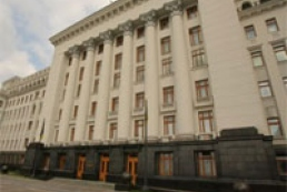 First decrees of Yanukovych: Secretariat becomes Administration, Liovochkin appointed its head