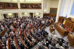 Parliament started considering Tymoshenko's dismissal