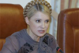 Tymoshenko said goodbye to the Cabinet