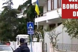 Guard shoots man at Ukrainian Consulate in Istanbul