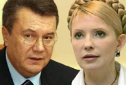 Tymoshenko declared war on Yanukovych