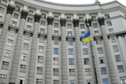 BYuT: Azarov's government not allowing members of opposition to attend cabinet meetings