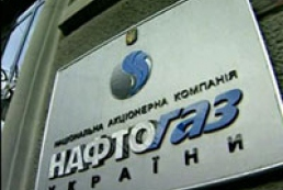 Europe set sights on Naftogaz and made a proposal