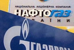 Ukraine will not give up control over Naftogaz