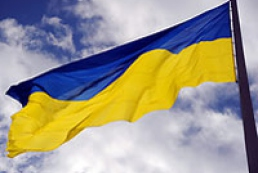Ukraine not to recognize Abkhazia, South Ossetia independence