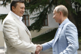 President Yanukovych held meeting with Russian Prime Minister Putin