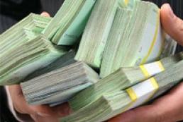 Ukraine gets IMF first loan disbursement